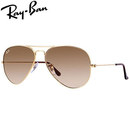 ray ban aviator kuwait for sale